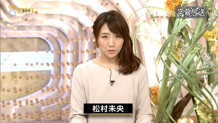 matsumura20161113_02.jpg