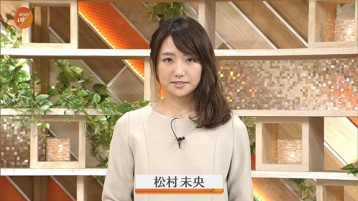 matsumura20161113_07.jpg