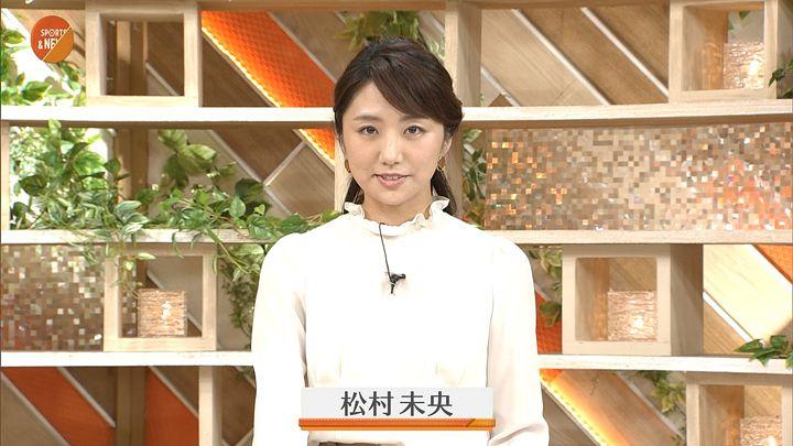 matsumura20161119_06.jpg