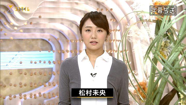 matsumura20161120_02.jpg