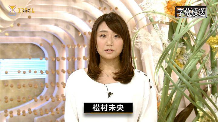 matsumura20161126_02.jpg