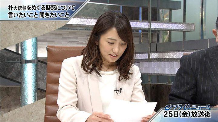 matsumura20161126_10.jpg