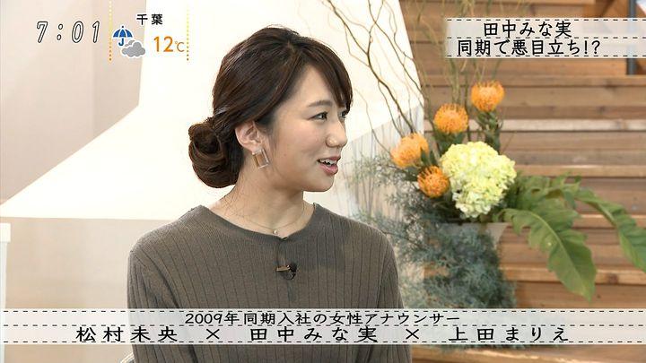 matsumura20161127_02.jpg