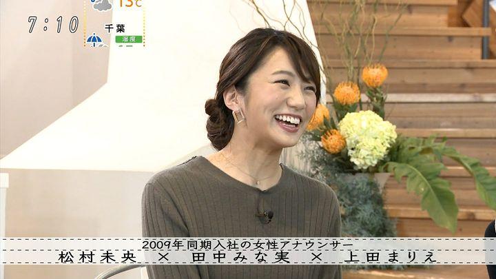 matsumura20161127_05.jpg