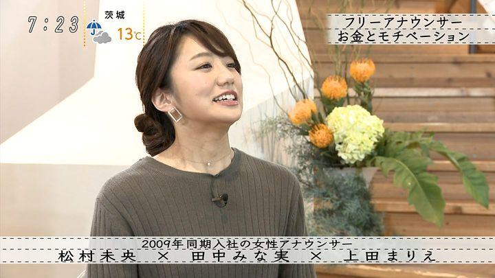 matsumura20161127_07.jpg