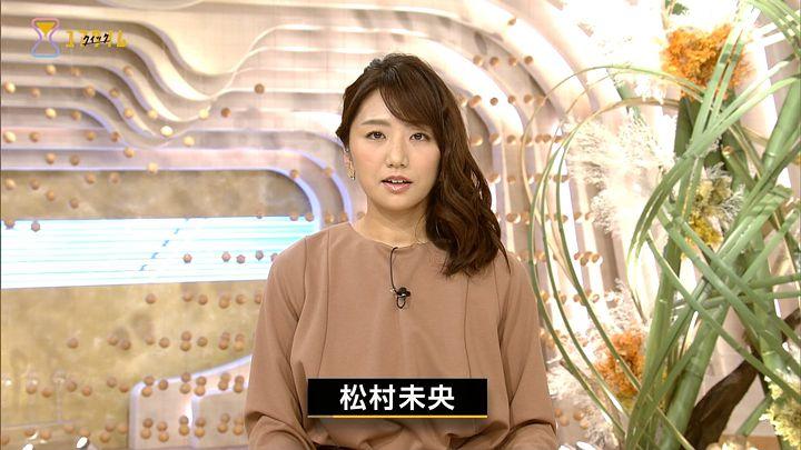 matsumura20161127_10.jpg