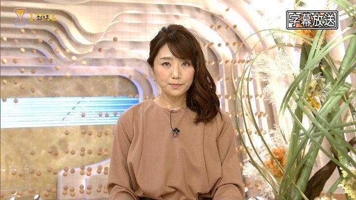 matsumura20161127_11.jpg
