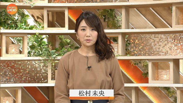 matsumura20161127_13.jpg