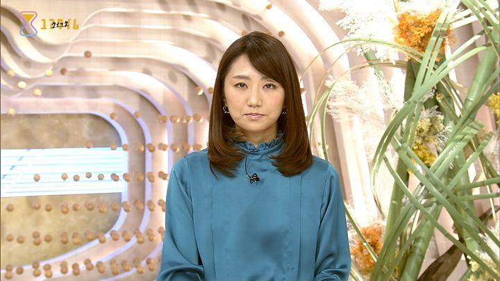 matsumura20161210_01.jpg