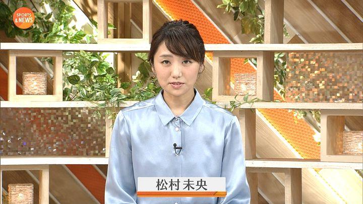 matsumura20161217_02.jpg