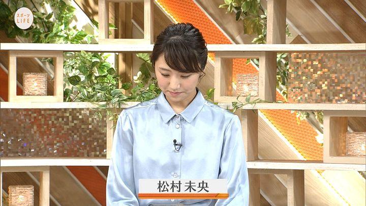 matsumura20161217_03.jpg