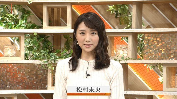 matsumura20170107_01.jpg