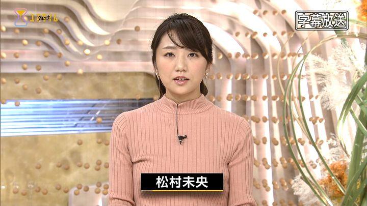 matsumura20170115_02.jpg