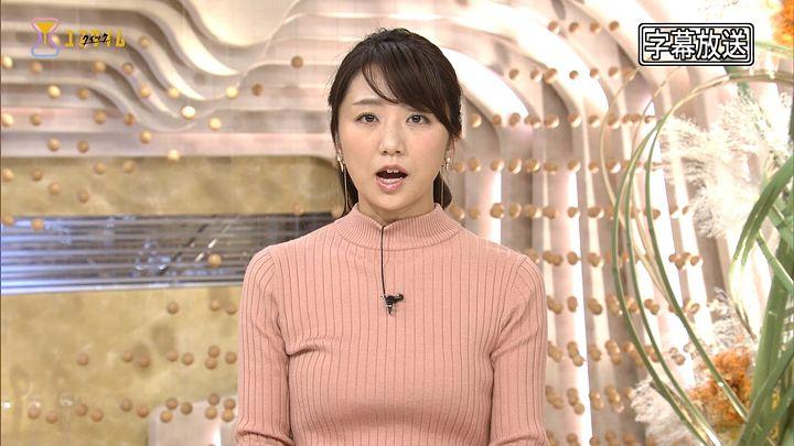 matsumura20170115_03.jpg