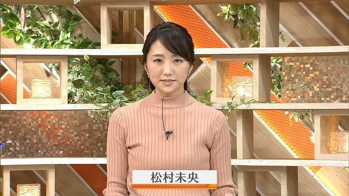 matsumura20170115_07.jpg