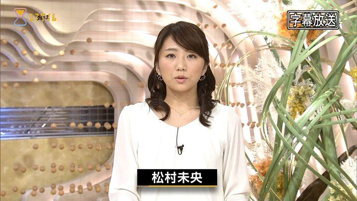 matsumura20170204_08.jpg