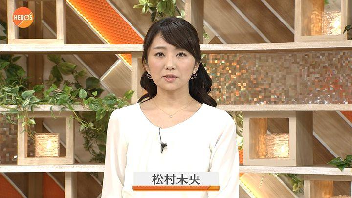 matsumura20170204_11.jpg
