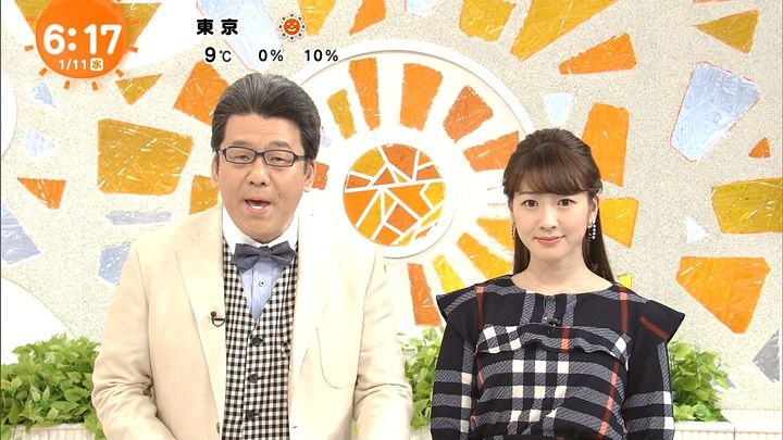 mikami20170111_04.jpg