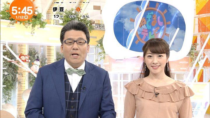mikami20170112_01.jpg