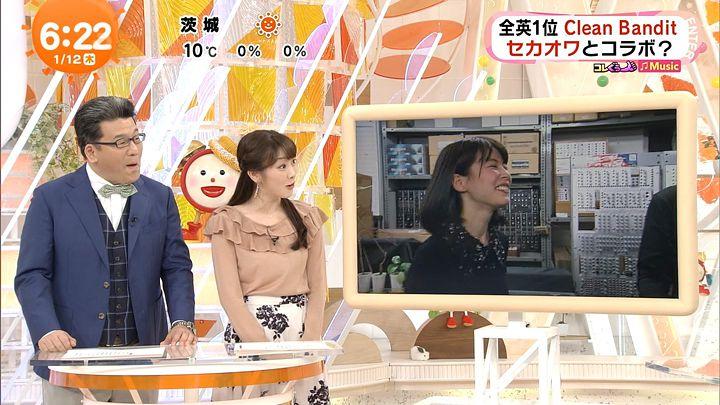 mikami20170112_05.jpg