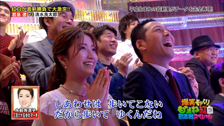 アナLOG      三田友梨佳 爆笑そっくりものまね紅白歌合戦スペシャル (2017年01月06日放送 18)    コメント