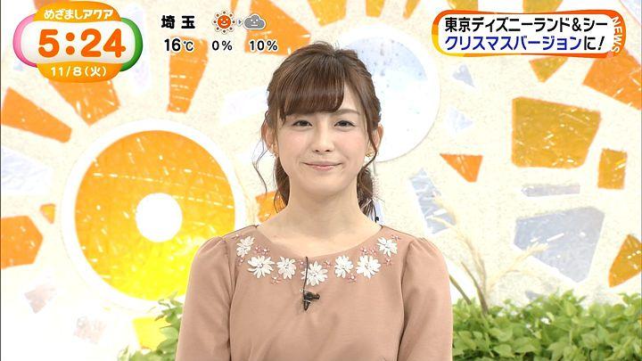 miyaji20161108_02.jpg