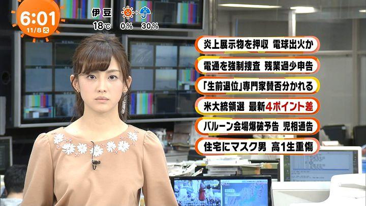 miyaji20161108_08.jpg