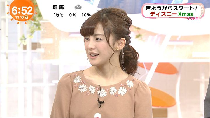 miyaji20161108_16.jpg