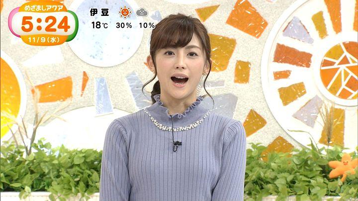miyaji20161109_01.jpg
