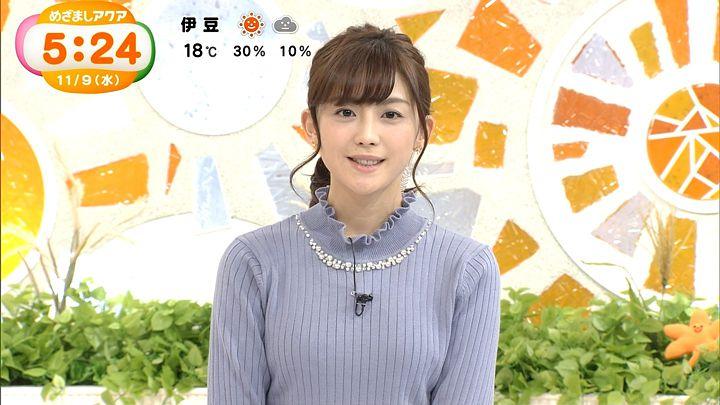 miyaji20161109_02.jpg