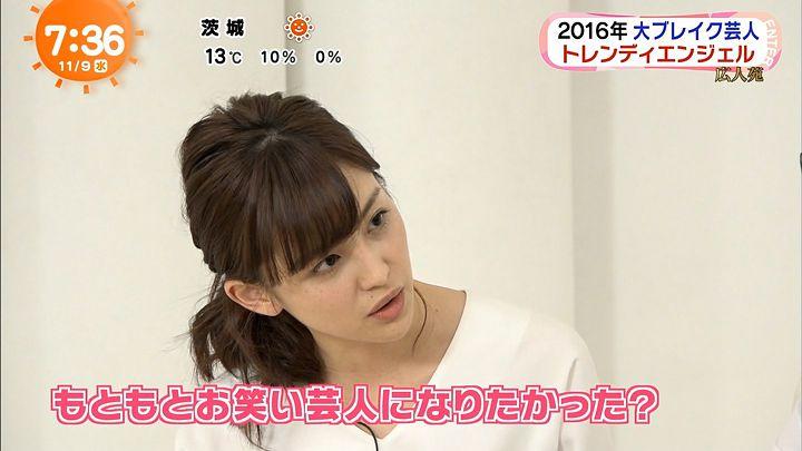 miyaji20161109_28.jpg