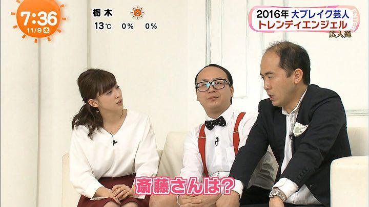 miyaji20161109_29.jpg