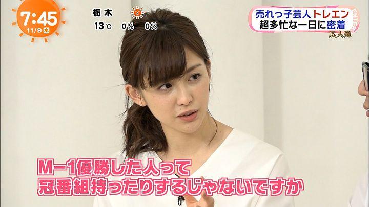 miyaji20161109_30.jpg