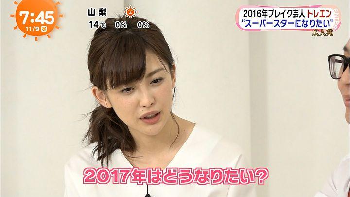 miyaji20161109_32.jpg