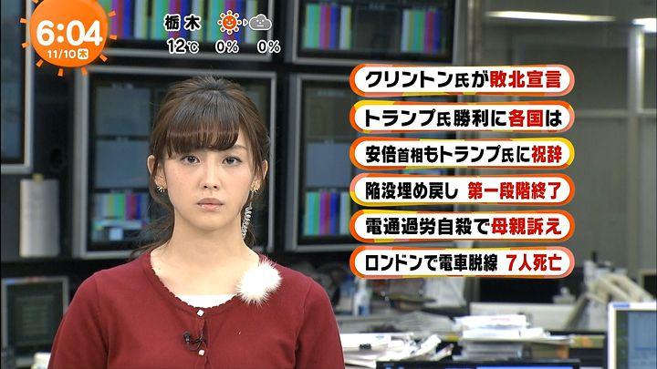 miyaji20161110_07.jpg
