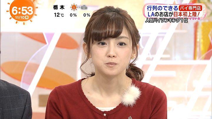 miyaji20161110_10.jpg