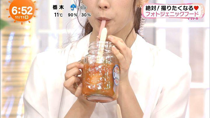 miyaji20161111_13.jpg