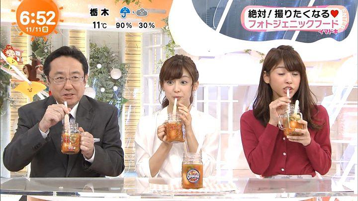 miyaji20161111_14.jpg