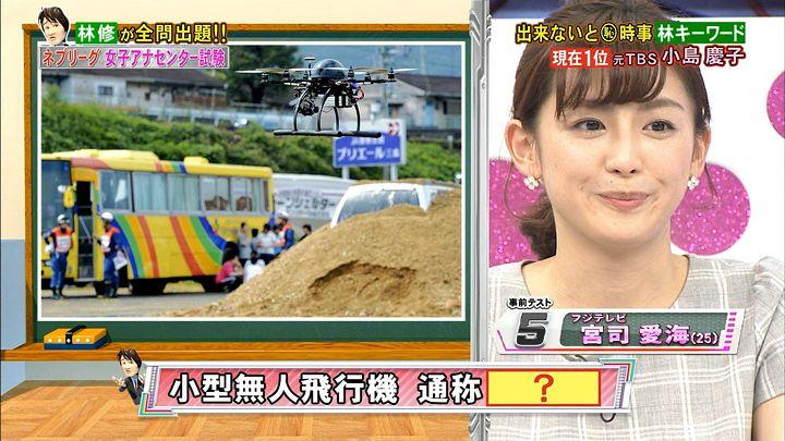miyaji20161114_08.jpg