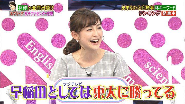 miyaji20161114_10.jpg