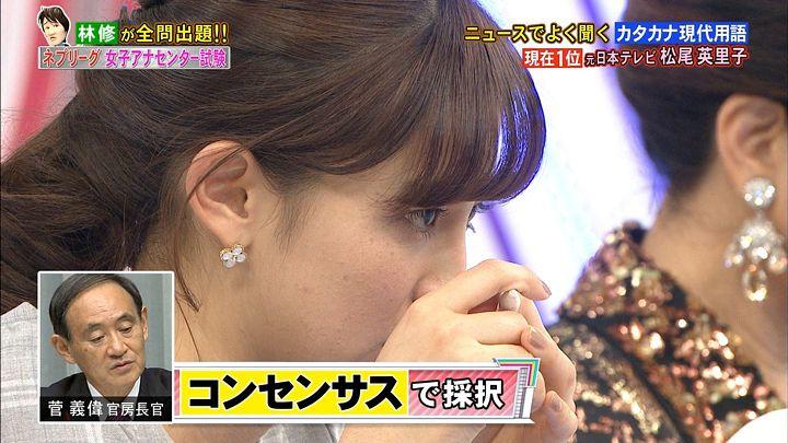 miyaji20161114_14.jpg