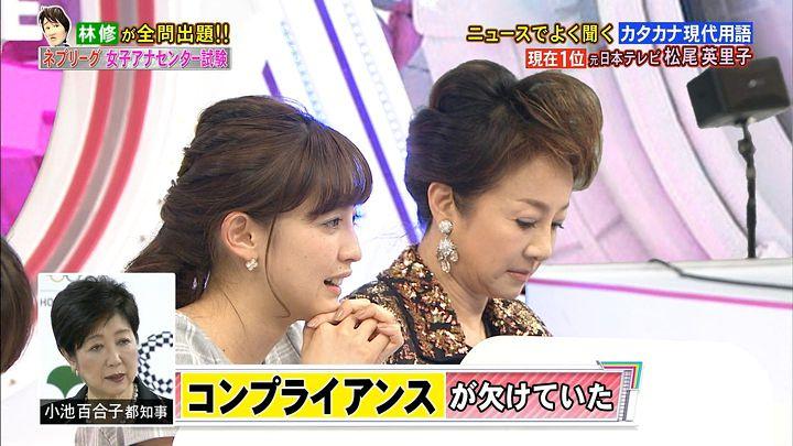 miyaji20161114_15.jpg