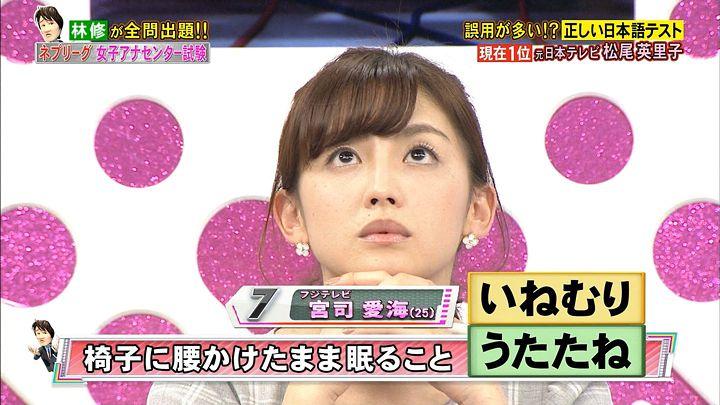 miyaji20161114_16.jpg