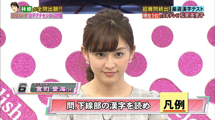 miyaji20161114_18.jpg