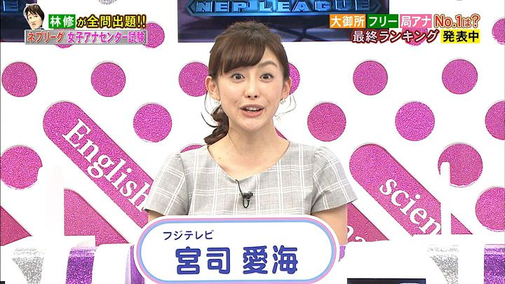 miyaji20161114_19.jpg