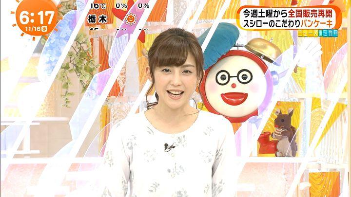 miyaji20161116_09.jpg
