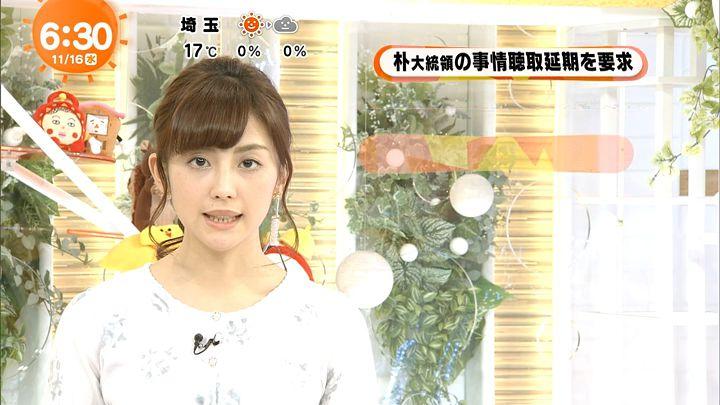 miyaji20161116_10.jpg