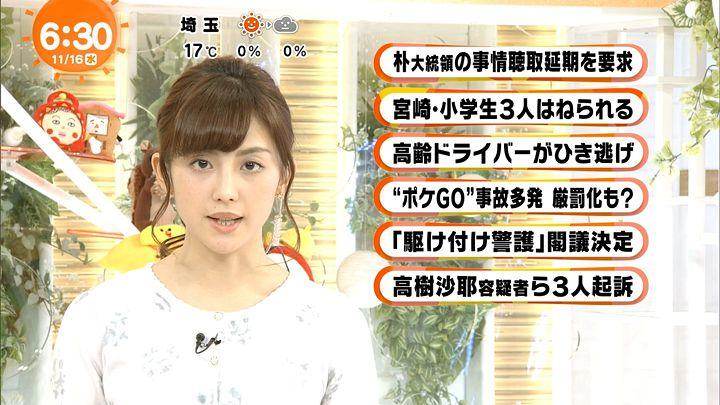 miyaji20161116_11.jpg