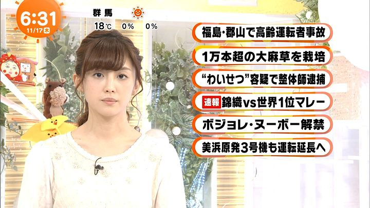 miyaji20161117_05.jpg