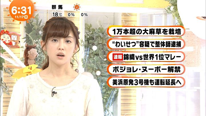 miyaji20161117_06.jpg
